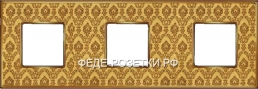 FEDE VINTAGE TAPESTRY Decorgold-Светлое золото Рам