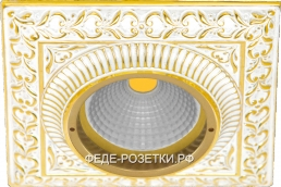 FEDE San Sebastian Светл.зол./Бел.патина Квадрат. светильник Gold White Patina (Oro Blanco Decape)