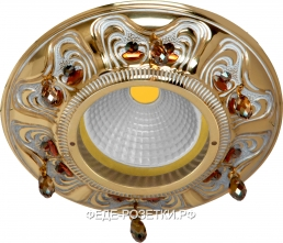FEDE Siena Светл.зол./Бел.пат.Круглый светильник с кристаллами Gold White Patina (Oro Blanco Decape)